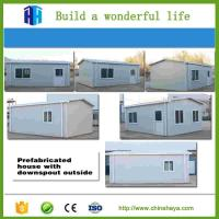 China ready made steel structure prefabricated movable house on sale