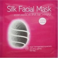 Quality silk Facial Mask 3D Aging Moisturizer for sale
