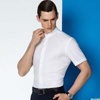 Quality Men's shirt work clothes custom for sale
