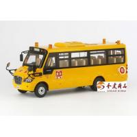 Quality Car Model 1:32 Higer School Bus for sale