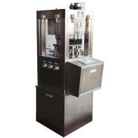 Quality Lab Test Intelligent ZPS8 Series for sale