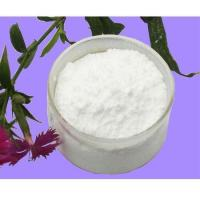Quality low price 70%~98% l-Theanine for sale