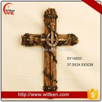 Buy cheap Animal Statues Unique religious chain decorative hanging cross wall art from wholesalers