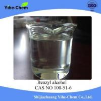 Quality Flavor And Fragrance Benzyl Alcohol for sale