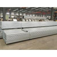 Quality C steel for sale
