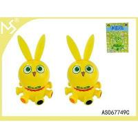 Easter Electronic Toys