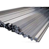 Quality Steel Square Bar for sale