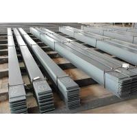 Quality LONG PRODUCTS Flat / Square Bar for sale