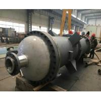 Quality Heat Exchanger for sale