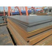 Quality rst 37-2 steel steel plate for sale