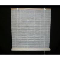 001 Blinds - Stock Home