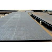 Quality Carbon Steel Plate for sale