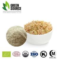 China Protein Brown Rice Protein Powder on sale