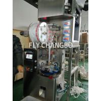 Automatic Triangle Tea Bag Packing Machine With Thread And Tag