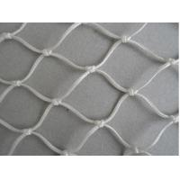 Quality Fishng Nets Multifilament braided net for sale