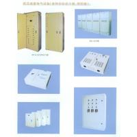 Low-voltage electrical equipment