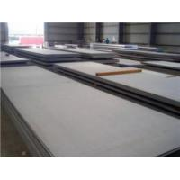 Quality din 1 1191 steel plate for sale