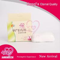 China Ankexin series Maternity cotton panties on sale