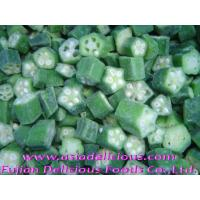 Buy cheap IQF Vegetables IQF Cuted Okra from wholesalers