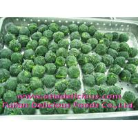 Buy cheap IQF Vegetables IQF Spinach Leaf Balls from wholesalers