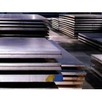 Quality steel plate st37 for sale