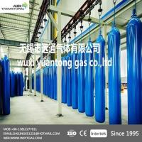 Buy cheap Cryogenic liquid oxygen storage from wholesalers
