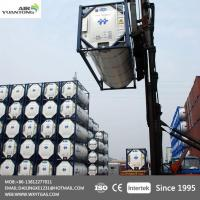 Buy cheap Industrial Liquid Carbon Dioxide Tanks from wholesalers