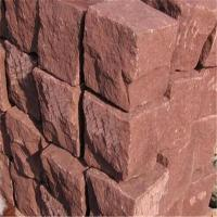 Quality High Quality Honed Red Sandstone Outdoor Paving Slab for sale