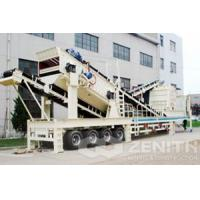 Quality buy mobile impact crushing plant for australia for sale