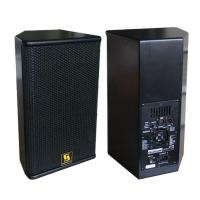 China SF8 200W 8 Powered Wooden Box Full Range Speaker for Conference Rooms Home Theater on sale