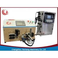 Wire Feeding Machine -500
