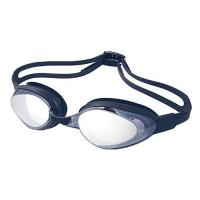 Buy cheap 2017 New Style Silicone Gasket Adult Swimming Goggles from wholesalers