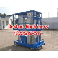 Quality 3 column type closed state of aluminum alloy elevator for sale