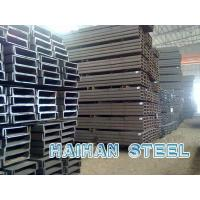 Quality STEEL U CHANNEL/UPN for sale