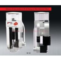 Buy cheap Marco Aqua Mini Hang-On M-50 Skimmer Reviews from wholesalers