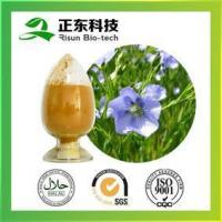 Top Grade Pure Natural Flaxseed Extract
