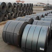 Quality Hot Rolled Steel Coils for sale