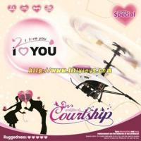 Buy cheap TH-4580216-2.4G2.4G 3CH RC Helicopter With Gyro And Projection Function-Say Love from wholesalers