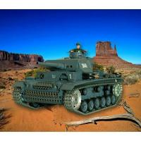 China TT-3848-1pro1:16 Scale Metal Upgrade Track BB Airsoft Tank on sale