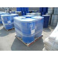 China Universal Type Chelating And Dispersing Agent RH-NB-2306 on sale