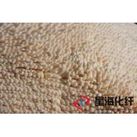 Quality Chenille 1+1 Fabric for sale