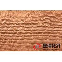 Quality 80 polyester 20 polyamide fabric 80%polyester&20%polyamide Fabric for sale