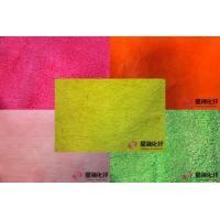 Quality Coral Fleece Fabric for sale