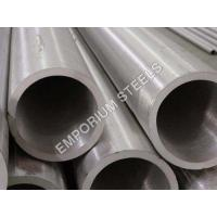Stainless steel ANSI Steel Pipe