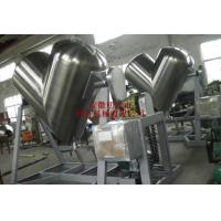 Quality V type mixer for sale
