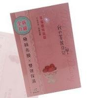 Quality My Beauty Diary Strawberry Yogurt Mask (10 sheets) (Oil Control) for sale