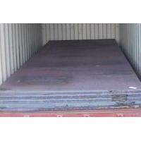 Quality Steel Plates A515/A516 for sale