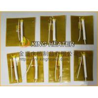 heater with thermostat - quality electronic heater with thermostat for