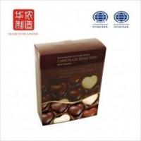 Quality Skin Care For Face Hot sale convergence chocolate repair facial mask for sale