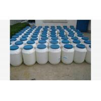 Buy cheap fz-104 Low osmotic agent from wholesalers